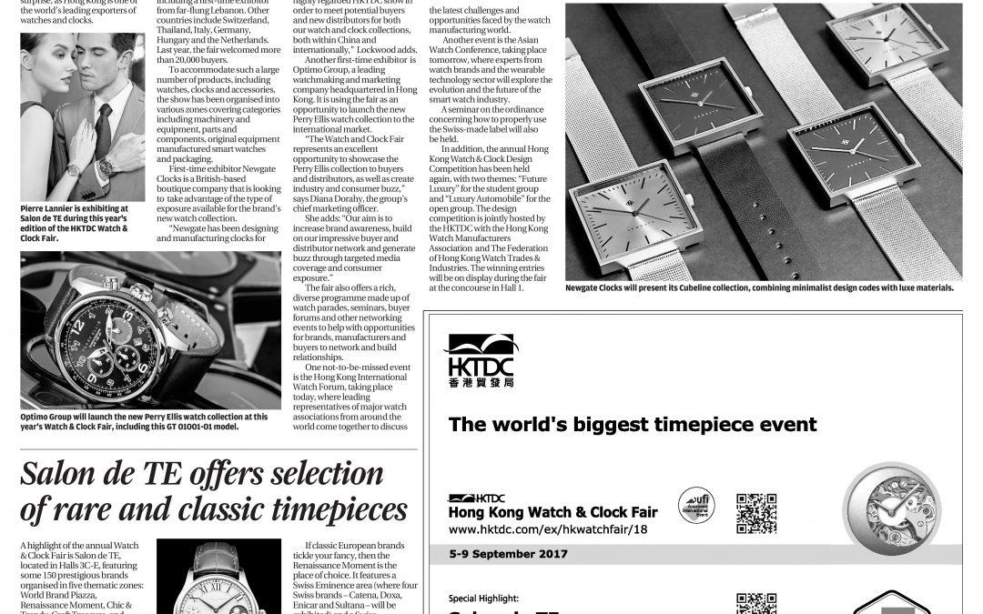 Perry Ellis SCMP Article